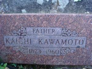 2013-409-kawamoto,-kaichi
